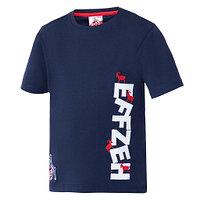 """Baby T-Shirt """"Jungbornweg"""" (1)"""