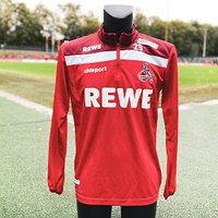 Trainingstop 2020/21 Thielmann (1)