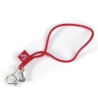 Schlüsselanhänger Silhouette (1)