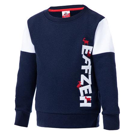 """Baby Sweatshirt """"Jungbergerstr"""""""