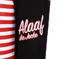 "Latzhose ""Alaaf ihr Jecke"" (5)"