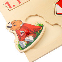 Baby Holz Puzzle (3)