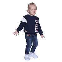 """Baby Sweatshirt """"Jungbergerstr"""" (2)"""