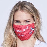 "Mund-Nase-Maske ""Stark Blieve"" (8)"